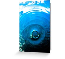 Glassy Lake Greeting Card