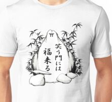 Laugh and be Fat Kanji Stone Unisex T-Shirt