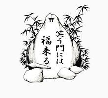 Laugh and be Fat Kanji Stone Unisex T-Shirt