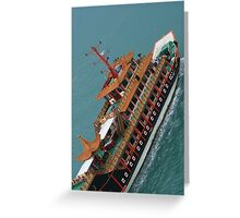Singapore boat Greeting Card