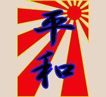 Peace Sunburst Kanji Unisex T-Shirt