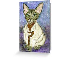 Star Wars Yoda Cat Greeting Card