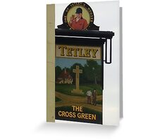The Cross Green Greeting Card