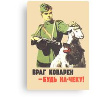 WW2 Soviet Poster Canvas Print