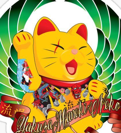 Yakuza Maneki Neko Sticker