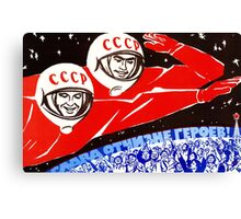 Soviet Space Poster Canvas Print