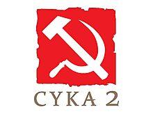 Cyka 2 Photographic Print