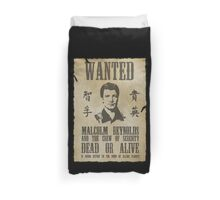 Wanted Captain  Duvet Cover