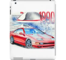Nissan 300zx Classic Car Illustration iPad Case/Skin