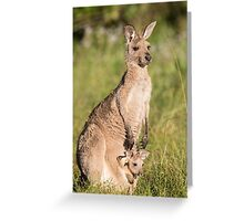 A day out with mum Greeting Card