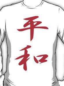 Peace Kanji Japanese Kanji T-shirt T-Shirt