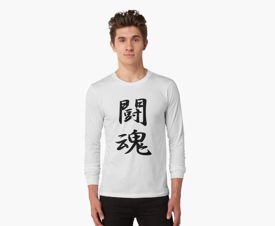 Fighting Spirit Japanese Kanji T-shirt by kanjitee