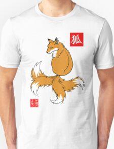 Four Tailed Kitsune T-Shirt
