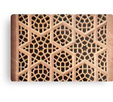 Old Islamic Stone Grill  Metal Print