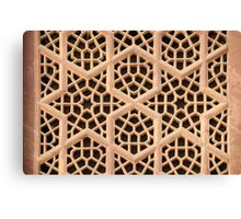 Old Islamic Stone Grill  Canvas Print