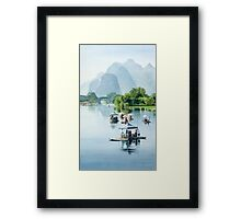 """Bamboo Rafting to Shangri La"" Watercolor Framed Print"