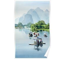 """Bamboo Rafting to Shangri La"" Watercolor Poster"