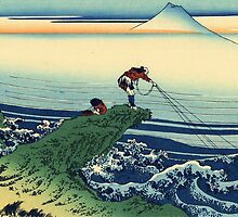 'Kajikazawa in the Kai Province' by Katsushika Hokusai (Reproduction) by Roz Abellera Art Gallery