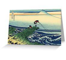 'Kajikazawa in the Kai Province' by Katsushika Hokusai (Reproduction) Greeting Card