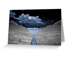 Epidavros Blue  Greeting Card