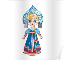 Doll in a national Russian suit Poster
