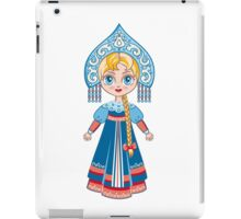 Doll in a national Russian suit iPad Case/Skin