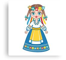 Doll in a national Ukrainian suit Canvas Print