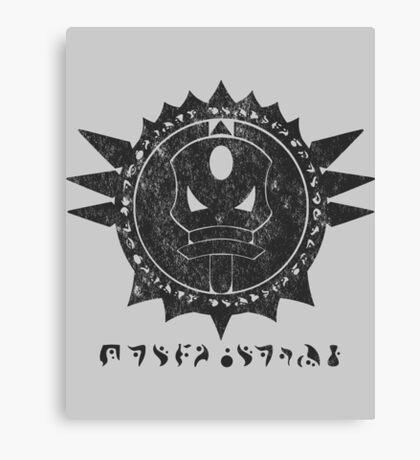 The Barron's order (black) Canvas Print