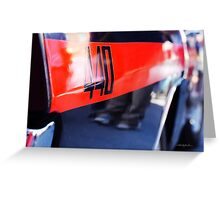 440 Muscle Greeting Card