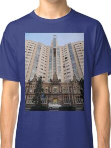 Cardiff Contrasts Classic T-Shirt