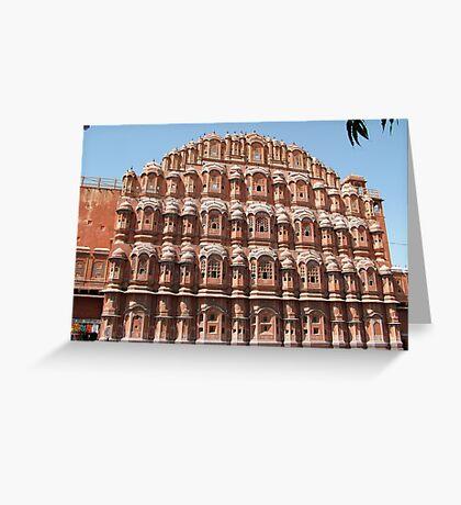 Hawa Mahal, Jaipur landmark, Rajesthan, India Greeting Card