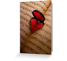 Love 2.0 Greeting Card