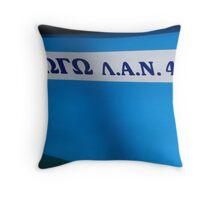 Greek caique Throw Pillow