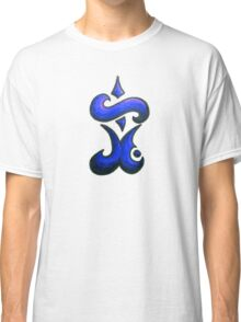 Eternal / مؤبد (dark blue) Classic T-Shirt