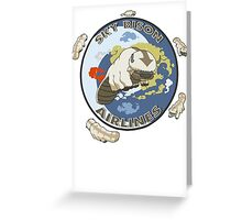 Sky Bison Airlines 2 Greeting Card