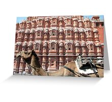 Hawa Mahal, Jaipur landmark, Rajesthan, India Greeting Card