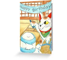 Neko Birthday Celebration Greeting Card