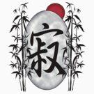 Quiet Simplicity Kanji OC by kanjitee