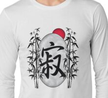 Quiet Simplicity Kanji OC Long Sleeve T-Shirt