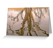Liquid Limbs Greeting Card