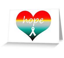 Hope Heart Rise Greeting Card