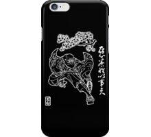 Tengu - Polish Your Heart (White on Black) iPhone Case/Skin