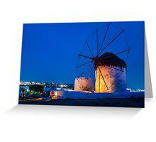 Windmills in Chora - Mykonos, Greece Greeting Card