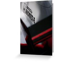 McLaren MP4/5 Engine Cover Greeting Card