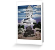 'Believe in Yourself' Greeting Card