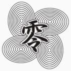 Zero Japanese Kanji T-shirt by kanjitee