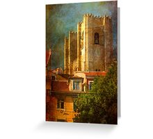 Sé de Lisboa. Lisbon Cathedral. Greeting Card