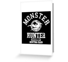 Monster Hunter - Hunting Club (white grunge effect) Greeting Card