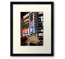 Blur of Life. Framed Print
