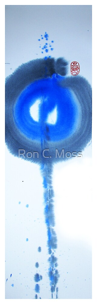 Empty Blue by Ron C. Moss